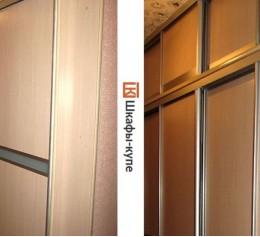 Шкаф-купе 8 раздвижных дверей